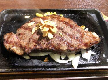 いきなりステーキ 初体験
